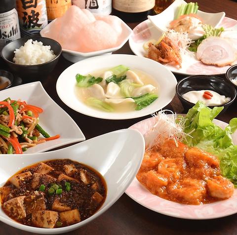 中華料理おぜき飯店