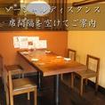 【中~大人数でのご宴会はこちらのお席を!】テーブル席をつなげてご利用頂けます!人数に応じて様々な個室をご提案致します!