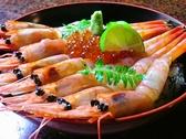 魚志楼のおすすめ料理3