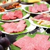 集龍軒 焼肉ホルモンのおすすめ料理3