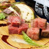 &MEAT アンドミート 難波心斎橋のおすすめ料理2