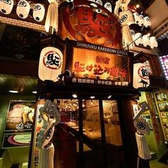 新宿駆け込み餃子 歌舞伎町店の写真