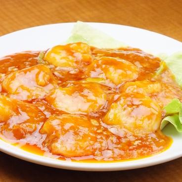 香港亭 南越谷店のおすすめ料理1
