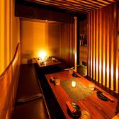 差し込む光が美しい和空間で自慢の逸品をお届けします。お得な飲み放題付きコースも多数ご用意あり!飲み会、接待などの各宴会でぜひご利用ください。