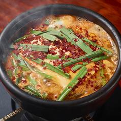 地獄★豆腐