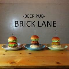 ブリックレーン BRICK LANE 伏見店のおすすめ料理1