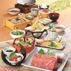 和食麺処 サガミ 関マーゴ店のおすすめポイント1