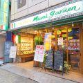 マイアミガーデン 新宿西口店の雰囲気1