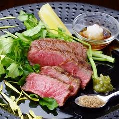 Charcoal Dining 927のおすすめ料理1