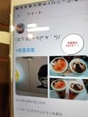 本場中国で大人気のChaliChaliが満を持して日本初上陸!!その日本1号店が新大久保に★ ミルクフォームにお好きな写真をプリント可能♪ ほかのお店にはないChaliChaliだけの大人気サービス♪ 話題性だけでなく、茶葉も本場の中国から直輸入したものを使用♪ あっさりしていてコクのある味わいを是非楽しんでください★