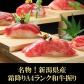 和MAKEダイニング 月乃兎のおすすめ料理3
