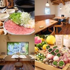 牛タンと野菜巻串 おくお 福島店の写真