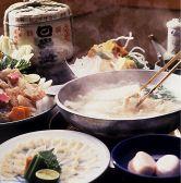 鮮てっちり 六本木 浜藤のおすすめ料理2