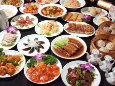 遊食家 厨 上野店特集写真1