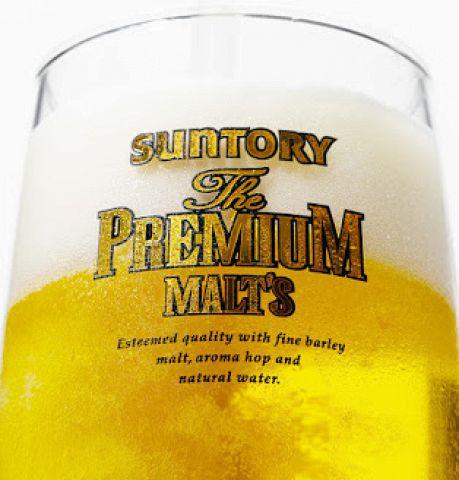 【新横浜でもつ鍋】冬宴会は温かいもつ鍋と、キンキンに冷えたビールで乾杯!