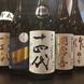 限定酒や幻の日本酒にも出会える