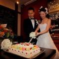 ウェディング・結婚式の2次会に♪シャンパンタワーやウェディングケーキなど結婚式にはかかせません。スタッフ一同が演出のお手伝いをいたします。ウェディング・結婚式の2次会のご利用におすすめです!貸切は最大50名様対応します!お気軽にご相談ください!