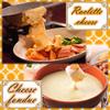Cheese Bar チーズバル 悠 ゆう