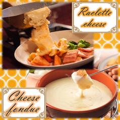 Cheese Bar チーズバル 悠 ゆうの写真