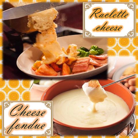 Cheese Barチーズバル 悠(ゆう)