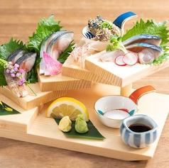 SABAR 静岡熱海店の写真