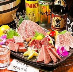 焼肉市場 飯田橋亭のおすすめ料理1