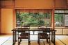 日本料理 和か葉のおすすめポイント2
