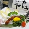 ふぐ料理 徳福 錦店のおすすめポイント3