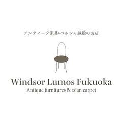 英国アンティーク家具&ペルシャ絨毯 Cafe Windsor Lumos Fukuokaの写真