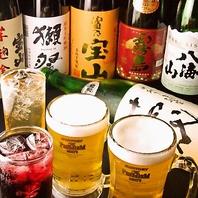 【お酒の品揃え抜群】焼酎・日本酒にこだわりあり!!