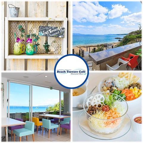 リゾート感溢れるシーサイドカフェで楽しむ沖縄食材をふんだんに使ったメニューの数々