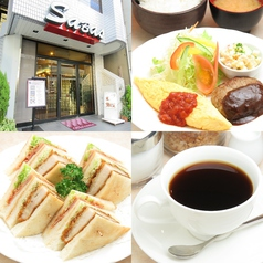 Cafe&Lunch...のサムネイル画像