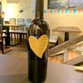 ~ワインのご紹介1~【ピノグリージョ サンクスコレクション】絶大的な支持を得ている白ワイン。辛口でコクのあるワイン。白いハートの中には『Thank you』や『Danke』など各国の感謝の言葉が刻まれています。南イタリアの陶器をワインラベルに仕立てました。(税抜5500円)