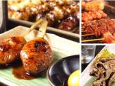 備長吉兆や 博多駅前店のおすすめ料理3