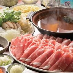 ラムしゃぶ専門店 ラムール 大宮のおすすめ料理1