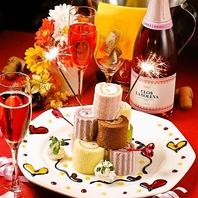 誕生日,記念日,,各種お祝いメッセージ付デザートケーキ