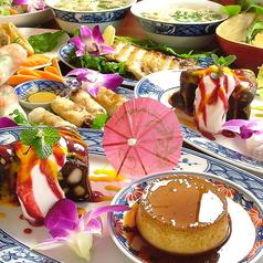 ベトナム料理 チャオゴン CHAONGONのコース写真