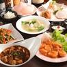 中華料理おぜき飯店のおすすめポイント1