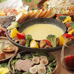 チーズと肉バル HOOBAL ホーバル すすきの店特集写真1