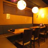 えこひいき 平塚店の雰囲気3