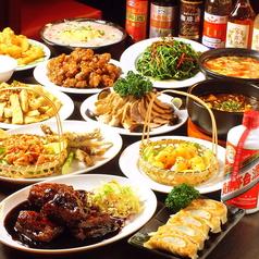 中華 大陸食堂 関内店のおすすめ料理1