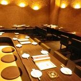 食洞空間 和楽 呉店の雰囲気3
