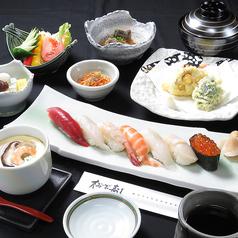 松栄寿司 日詰店の特集写真