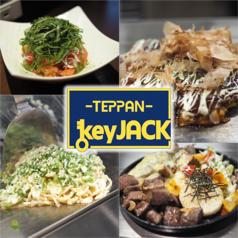 TEPPAN keyJACKの写真