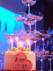 Party Space ARISA パーティースペース アリサの写真