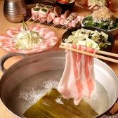 串焼き 野菜巻き工房 ひょーげもんのおすすめ料理3