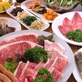 焼肉の牛太 本陣 深江店のおすすめ料理3