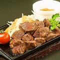 料理メニュー写真牛ハラミ サイコロステーキ