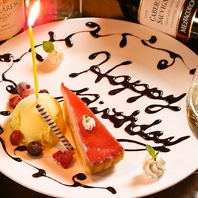 誕生日・記念日には、国分町の個室居酒屋、亜門へどうぞ