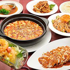 四川料理 鴻図の写真